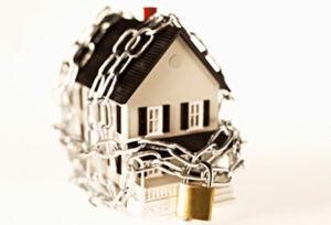 Недвижимость с обременением