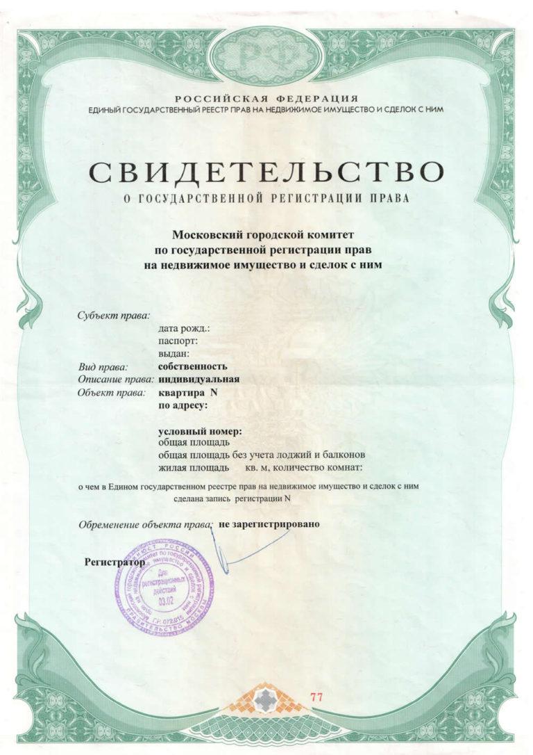 Закон о гражданской защите от. N188-V