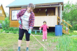 Работа в саду