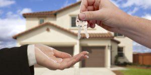 Сведенияч о владениях право собственности