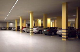Наземный паркинг