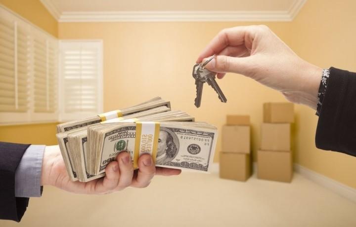Оплата за недвижимость