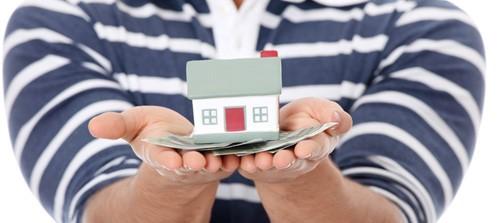 Субсидия на покупку жилья