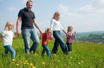 Земля многодетным семьям