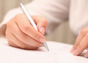 Соглашение о порядке пользования жилым помещением образец