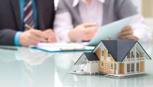 Характеристики недвижимости
