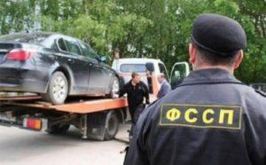 В каком случае судебные приставы могут арестовать автомобиль