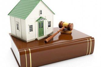 Забрать дом за долги