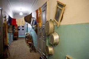 Где посмотреть сводный список по расселения коммунальных квартир