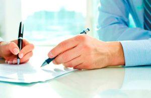 Подписать документ