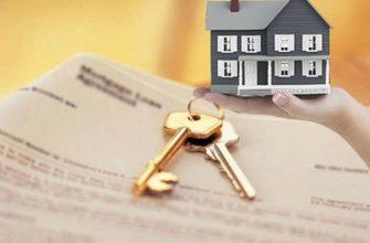 Продажа квартиры по субсидии