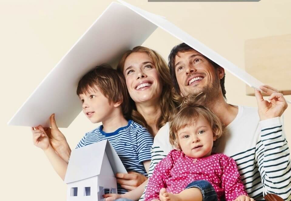 Субсидии молодой семье