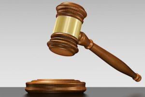 Судебный арест