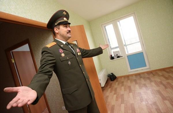 Военные субсидии на жилье