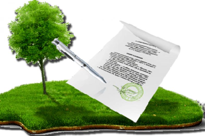 Документы на землю
