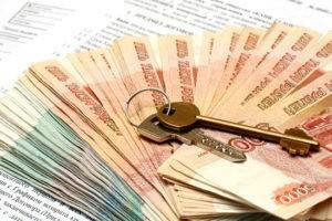Изображение - Как продать квартиру по доверенности без собственника пошаговая инструкция, образец договора купли-п oplata_dogovora-300x200