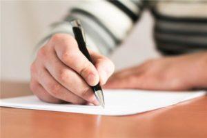 Написать расписку1