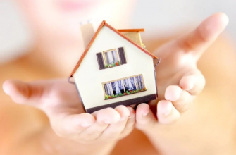 Получить жилье
