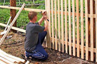 Соседи поставят забор