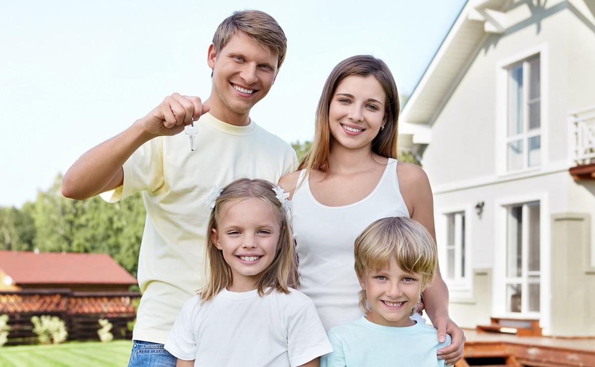 Жилье семье