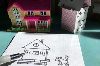 узнать цену на квартиру