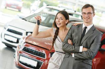 как грамотно купить авто