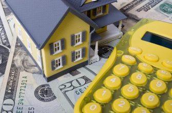 налоги на квартиру