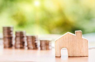 расходы на дом
