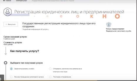 скрин 110