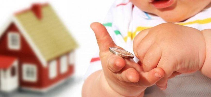 Все социальные выплаты на ребенка в 2021 году