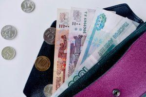 Коронавирусные льготы для заемщиков: почему их отменят с 1 апреля и что изменится