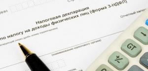 Неофициальная занятость: как задекларировать доход